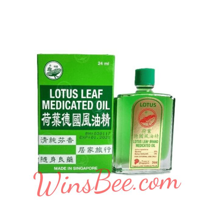 Lotus Leaf Medicated Oil