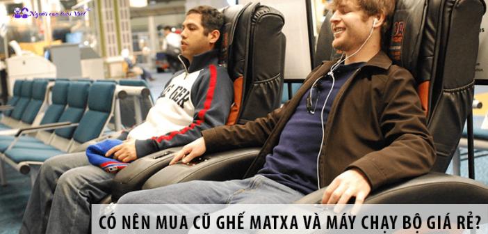 Có nên mua cũ ghế matxa và máy chạy bộ điện giá rẻ?